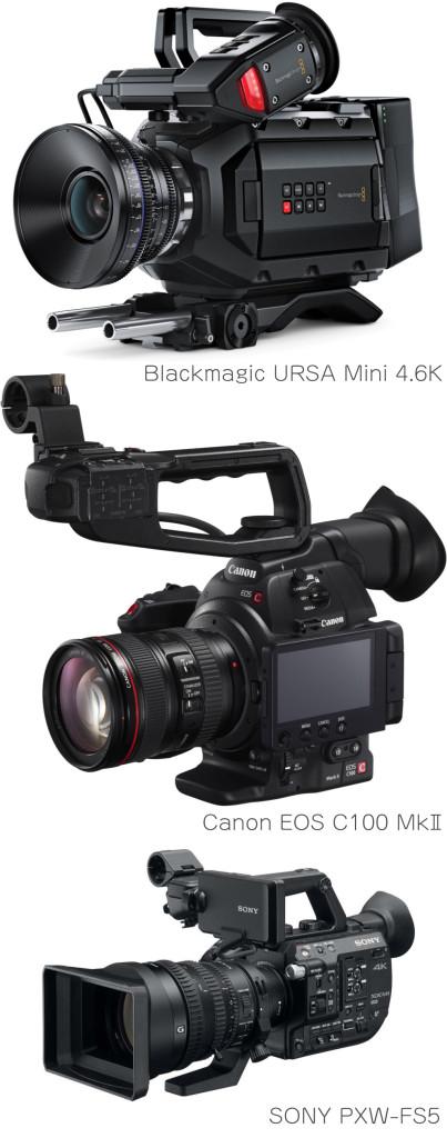 700k_camera