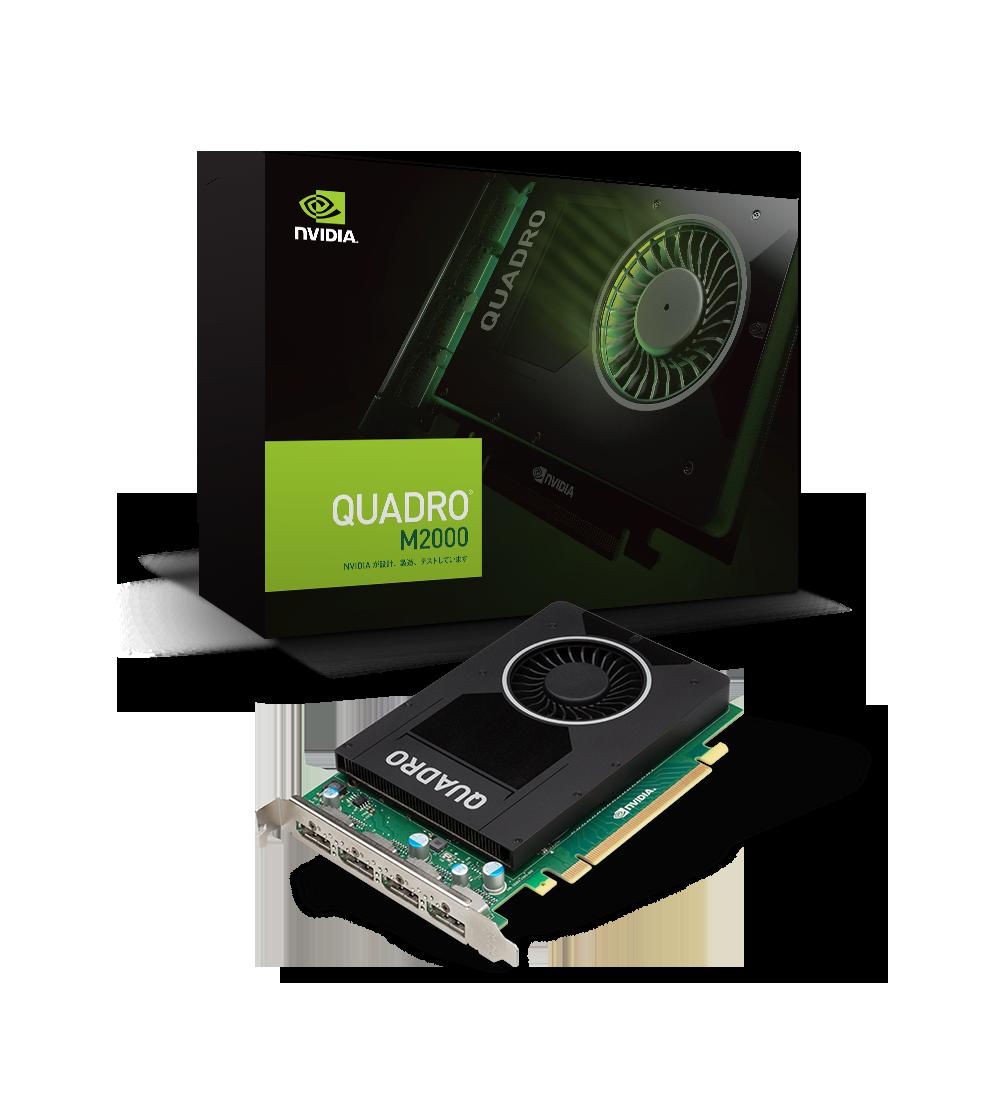 Quadro-M2000-01.5