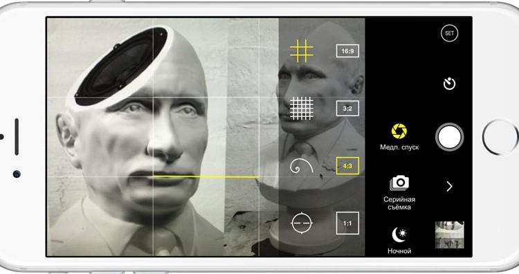 iPhoneで本格的なカメラ撮影を可能にするアプリ「ProCam 3」