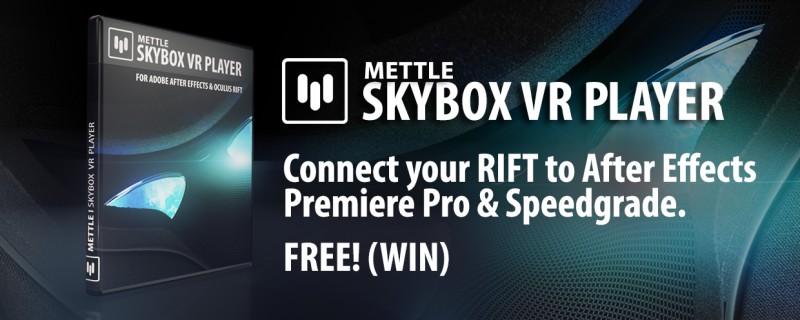 skybox 04