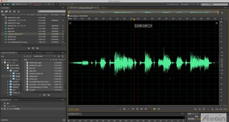 本格的な音声編集が可能!Adobe Auditionの公式使い方チュートリアル。