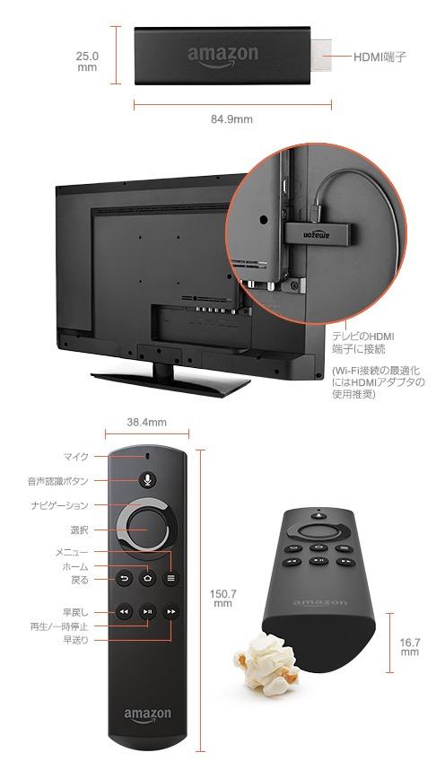 fire-tv-03