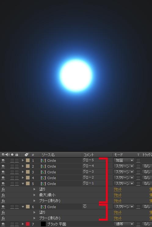 glow-04