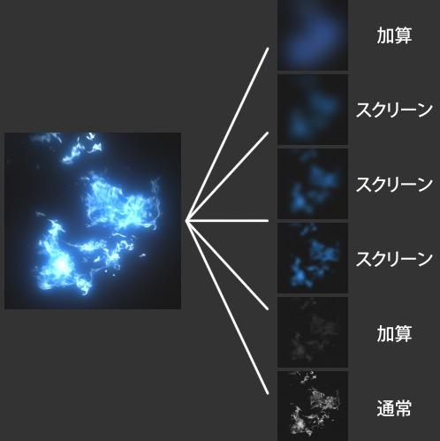 glow-07