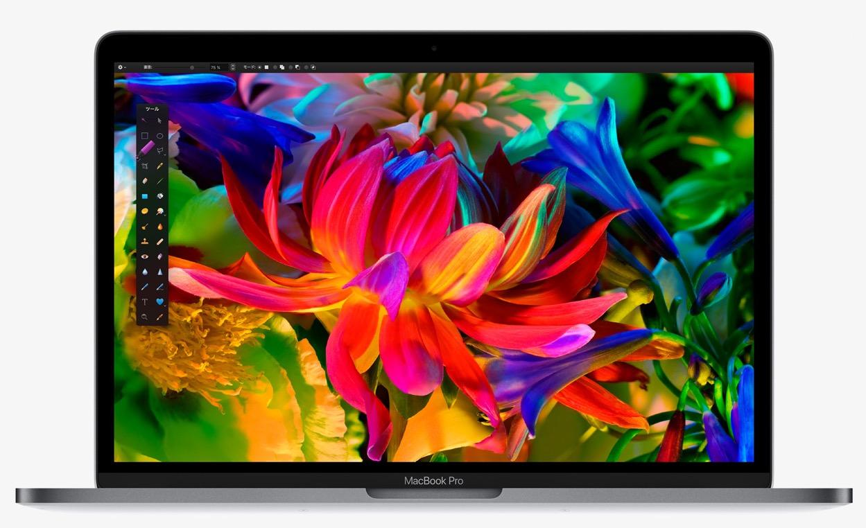 macbook-pro-2017-06