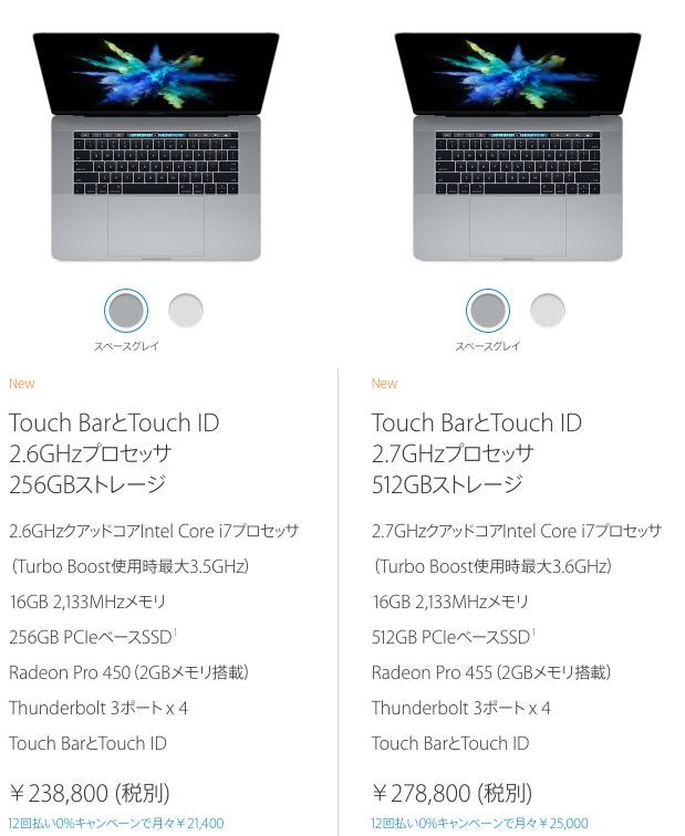 macbook-pro-2017-12