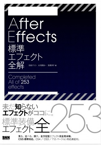 aeeffect-01