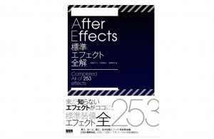 aeeffect-07