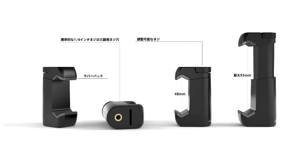 shoulderpod-02