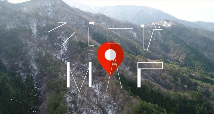 空撮を行える場所を集めた観光マップ「そらとびマップ」作成・運営プロジェクトがクラウドファンディングにて資金調達中!