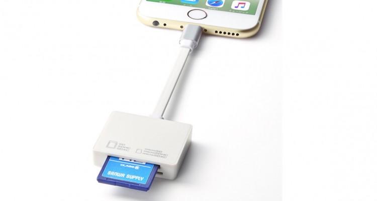 データ転送が快適になる!サンワサプライからiPhone用のSDカード・microSDカードリーダー「ADR-IPLSDW」が発売!
