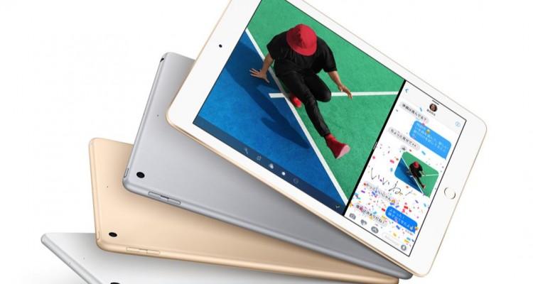 お求めやすく、大容量に!9.7インチの新型iPadが登場。価格は3万7800円から!