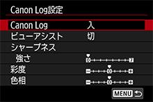EOS 5D C-Log 04
