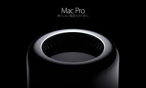 mac pro 1704 06