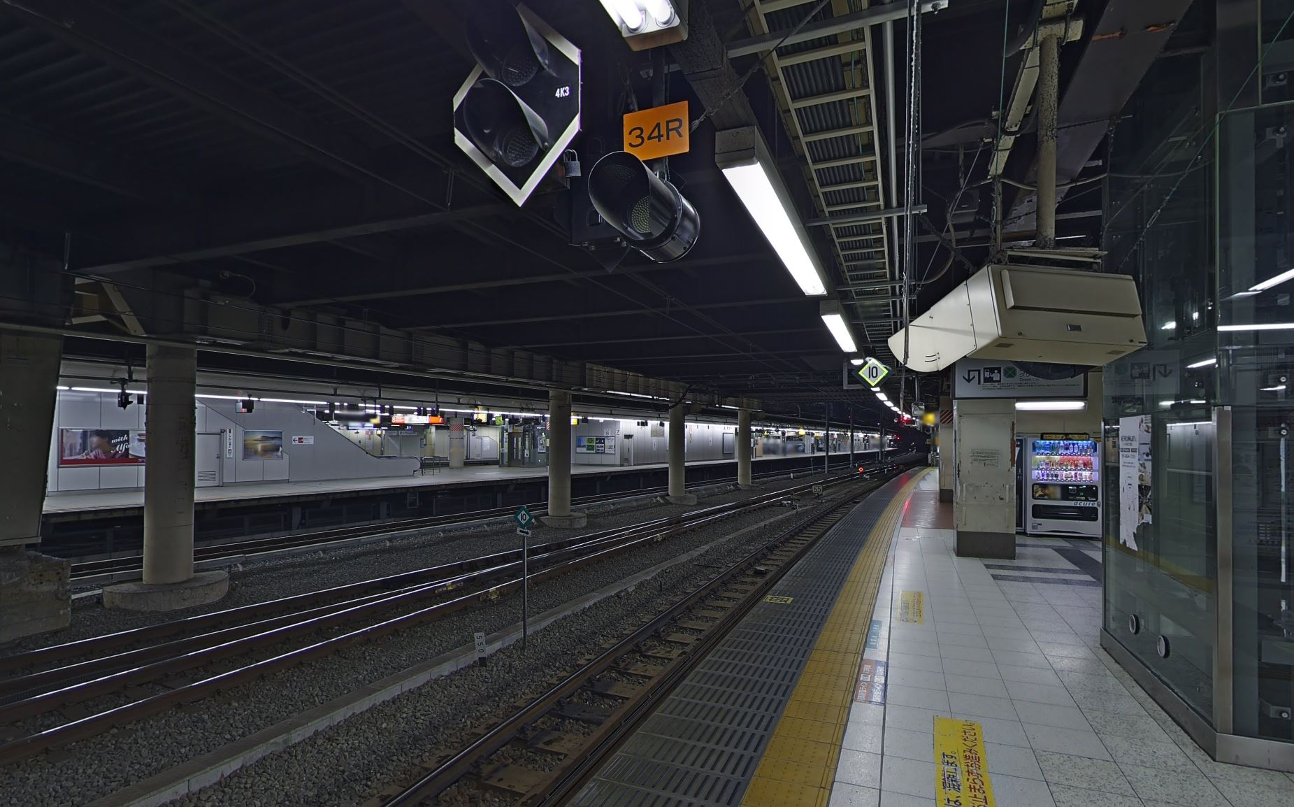 sinjukustation 02