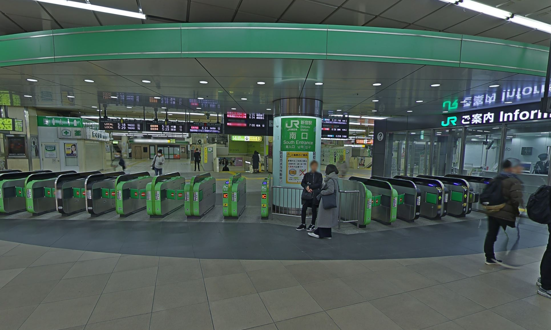 sinjukustation 05