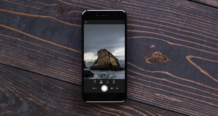 RAW HDRで撮影できます!Adobeのスマホ用撮影・編集アプリ「Lightroom mobile」!