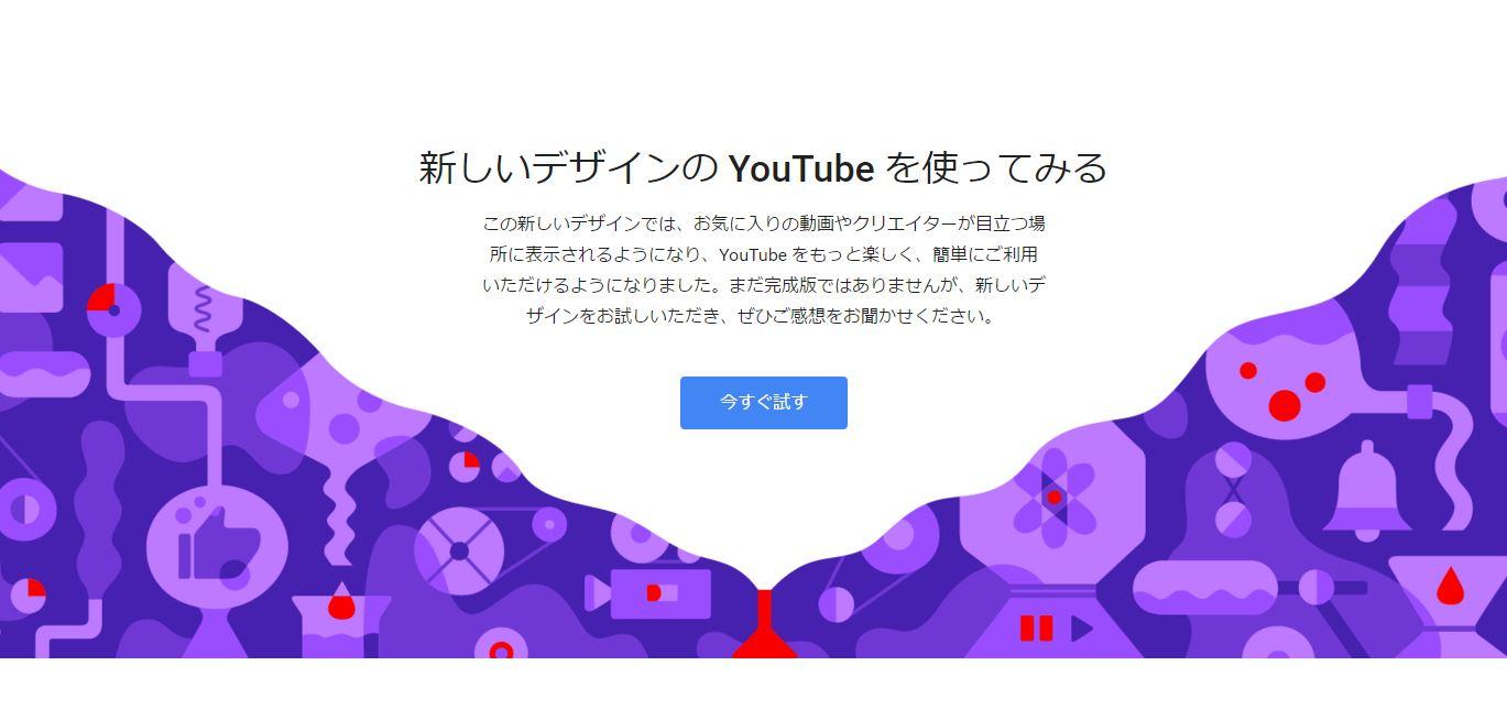 youtube new design 03