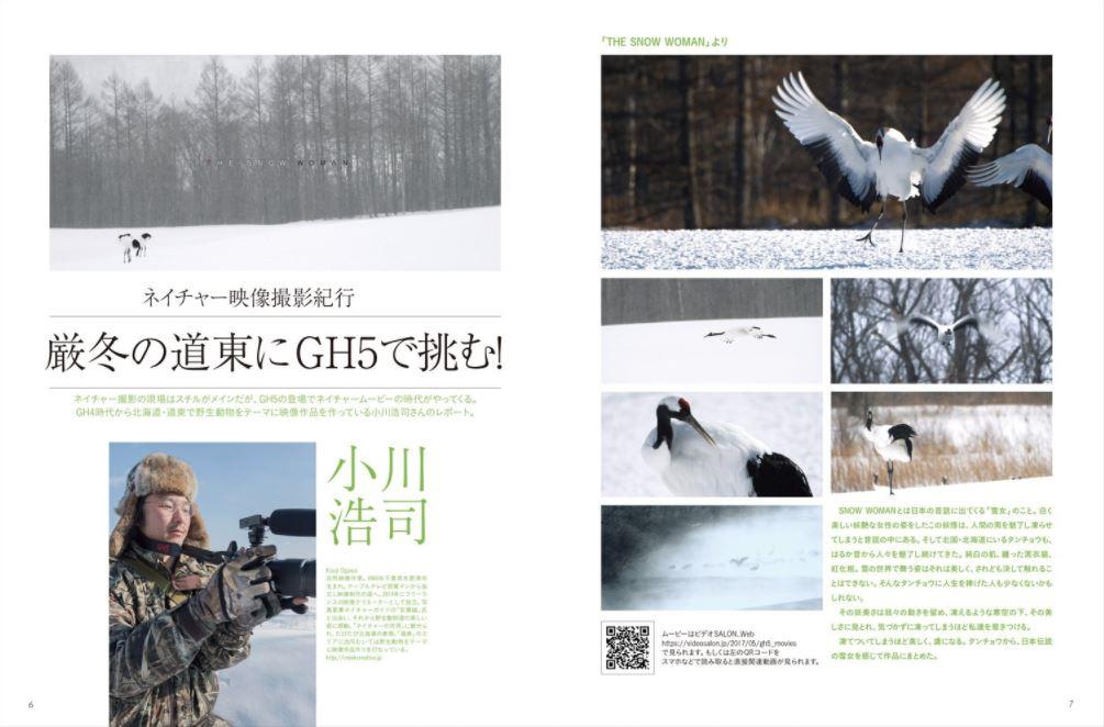 gh5 guide book 02