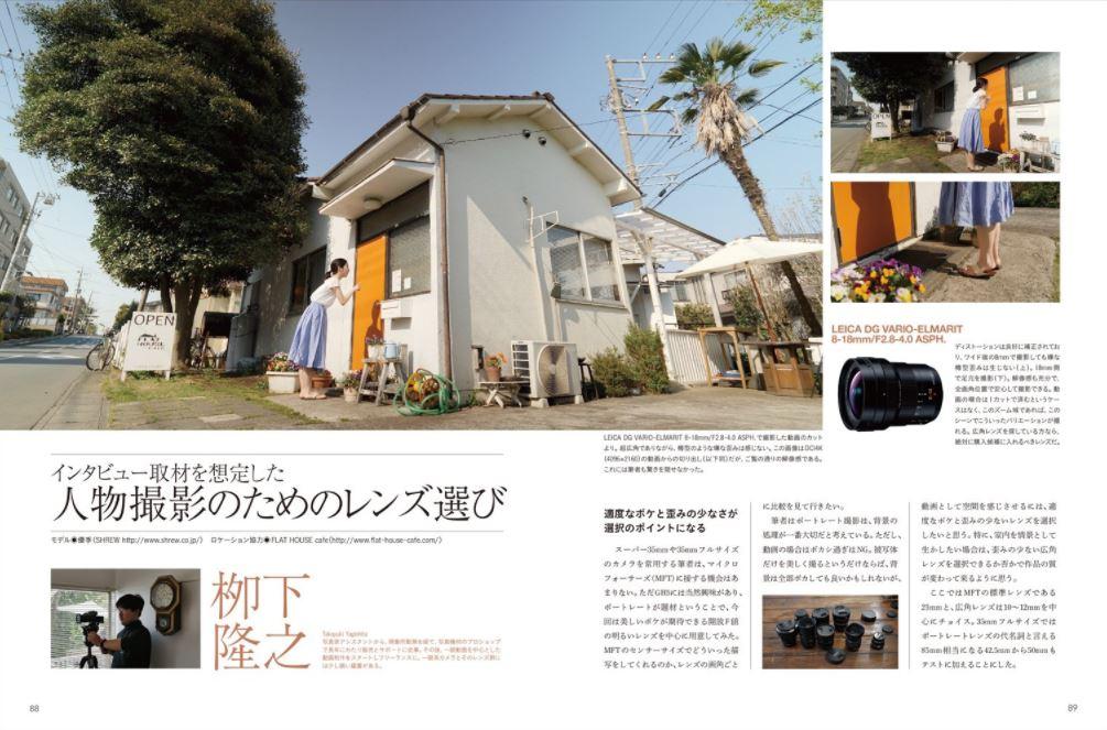 gh5 guide book 09