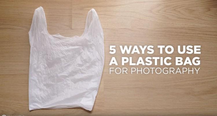 物を入れるだけじゃない!レジ袋を撮影で活用する方法!