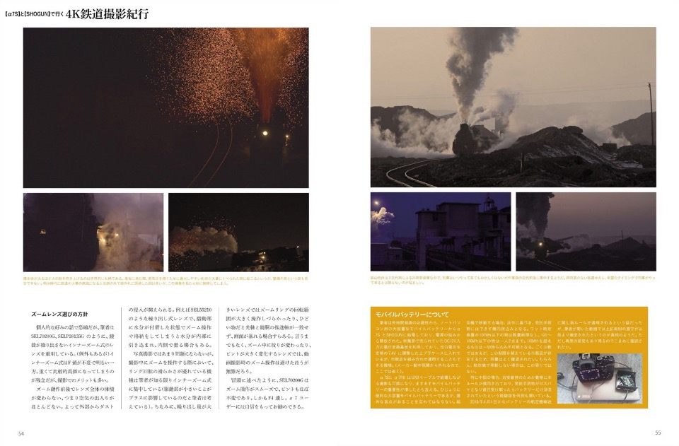 sony alpha guide book04