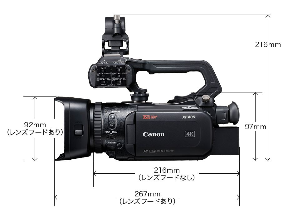 canon XF405/XF400 02