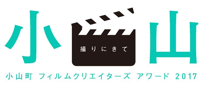 oyama creator 01