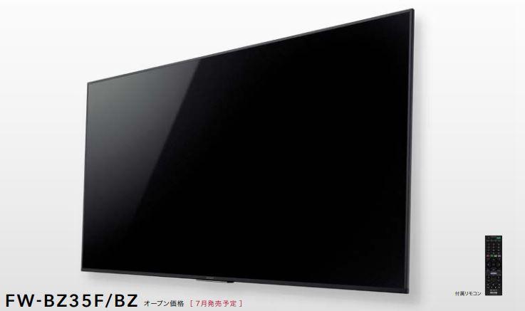 BZ35FBZ01