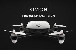 kimon 01