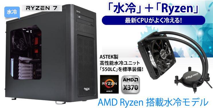 Aqua-Master X370A 04