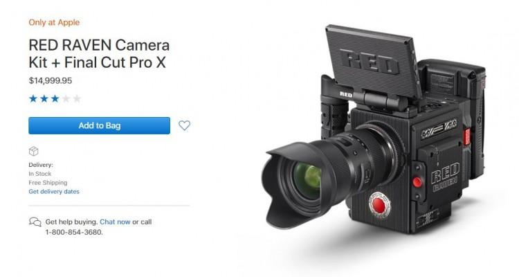 届いたら即映画撮影!?なんと米アップルストアにRED RAVEN+Final Cut Proのセット商品が登場!