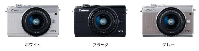 EOS M100 03