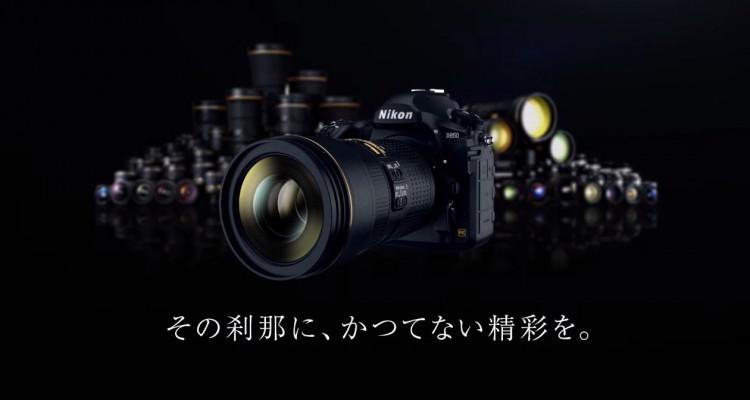 4K/30p動画撮影が可能!Nikonからデジタル一眼レフの新機種「D850」が登場!