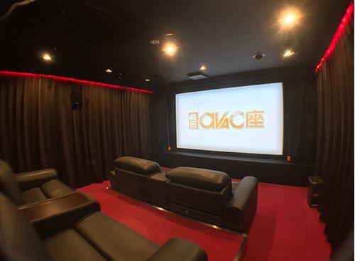 130インチのスクリーンが使える!大阪市北区にシアタールームレンタル「梅田アバック座」登場!