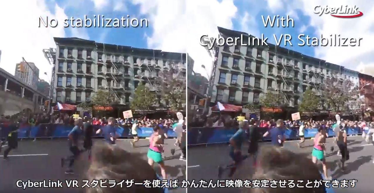 cyberlinkvrstabilizer02