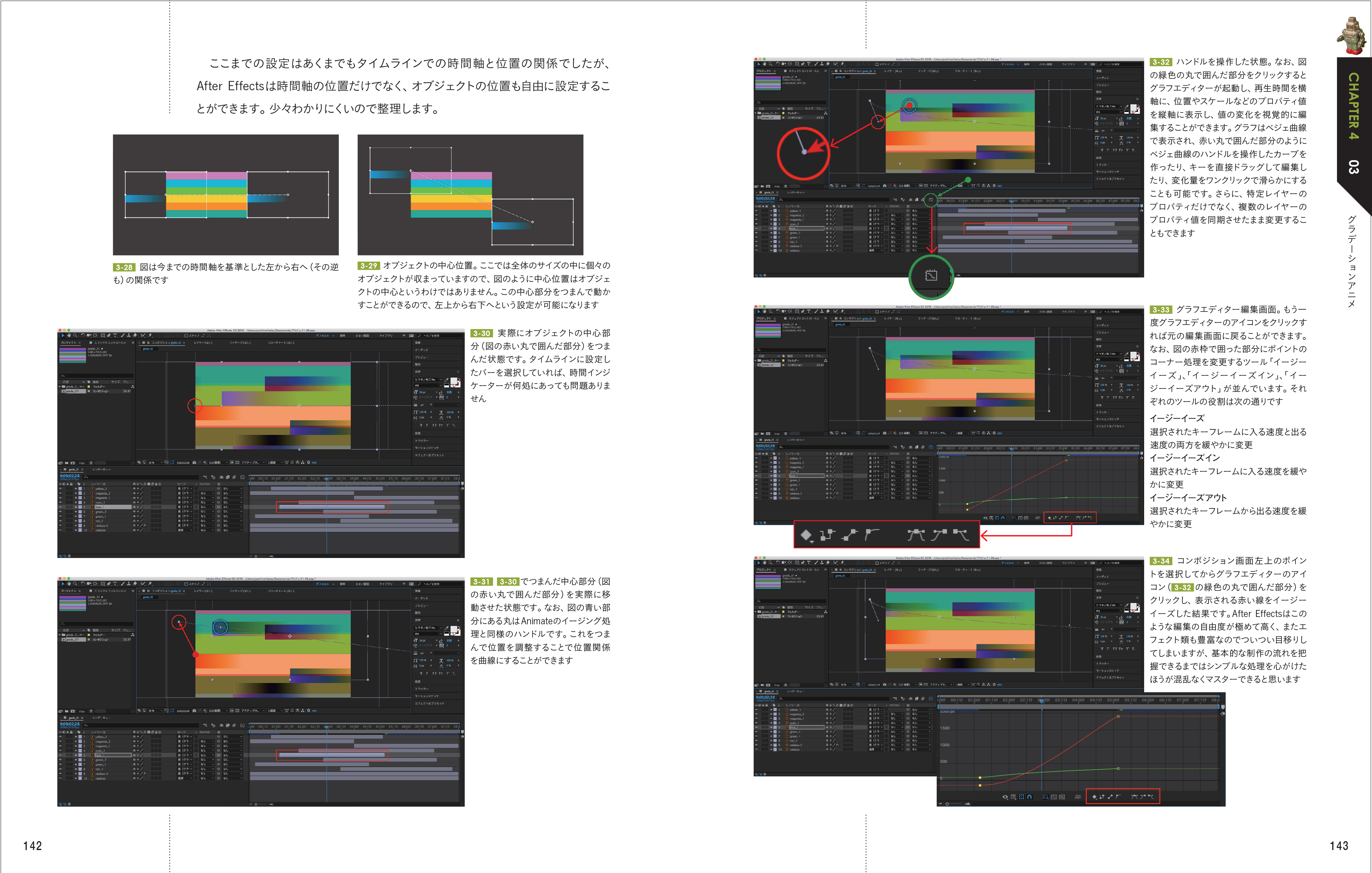 04_AfterEffects_0521.indd