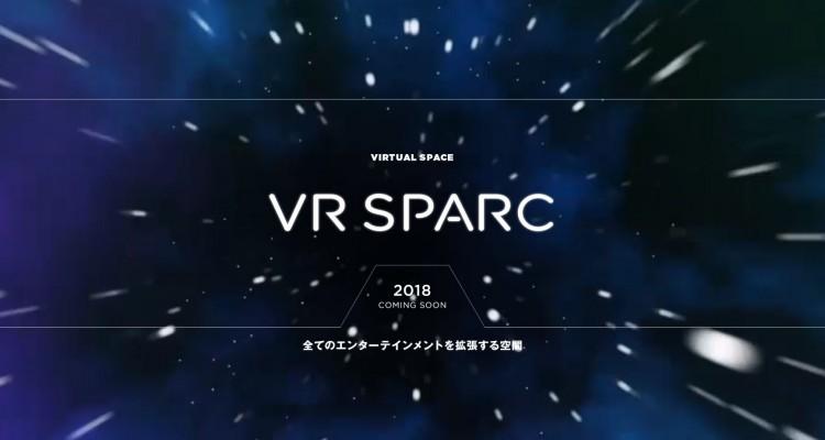 株式会社カヤックが、全てのエンターテインメントを拡張する空間、「VR SPARC」を発表!